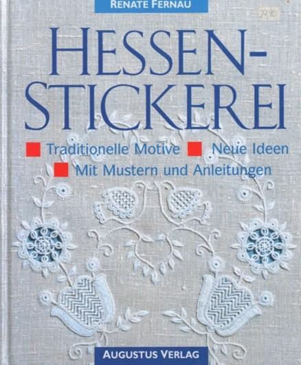 Hessenstickerei - Renate Fernau