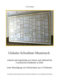 Globales Schwälmer Mustertuch